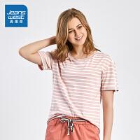 [3折到手价:29.7元]真维斯女装夏装 圆领织间短袖T恤