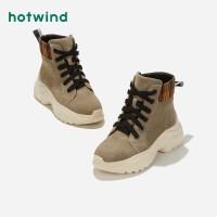 热风女士时尚休闲靴H97W84