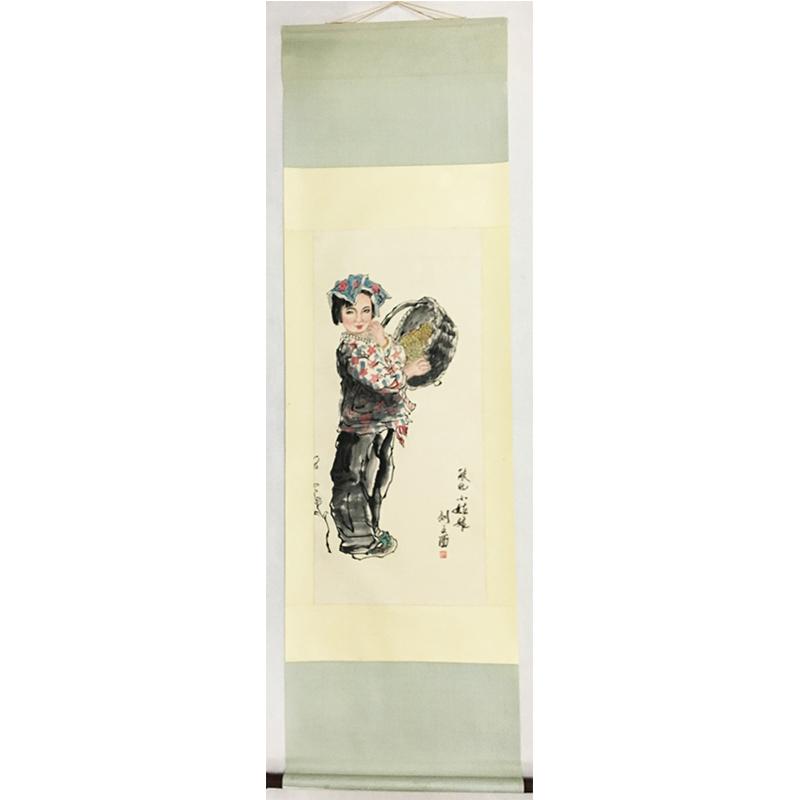 刘文西《陕北小姑娘》著名画家