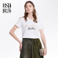 ⑩OSA欧莎2018夏装新款女装  通勤干练时尚刺绣短袖T恤B11037