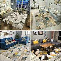 北欧风格几何图案地毯客厅欧式现代沙发茶几垫卧室床边家用长方形