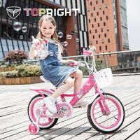 儿童自行车女孩单车3岁6岁公主款粉色小孩童车12寸14寸16寸