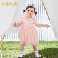 【券后预估价:74.8】巴拉巴拉女童公主裙连衣裙婴儿裙子宝宝2021新款闪亮纱裙气质甜美夏