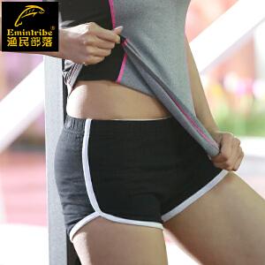 渔民部落运动短裤女士夏季跑步健身速干三分裤弹力显瘦瑜伽训练裤868207