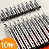 博格利诺针管笔可加墨1.0绘图笔防水美术针笔0.03黑色速写笔0.6号描线笔手绘勾线笔005mm学生用美术