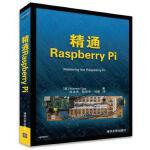 精通Raspberry Pi [美]Warren Gay 张龙杰,陈青华,刘勇 清华大学出版社 97873024188