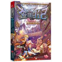 查理日记5 怪盗侠的魔术预告西西弗斯,凤凰联动 出品江苏文艺出版社9787539981772