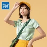 [到手价:35.9元]真维斯女装 夏装新款 圆领织间短袖T恤