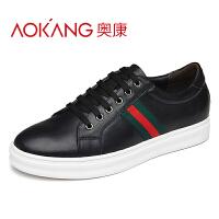 奥康男鞋秋季新款小白鞋男士休闲潮鞋韩版皮鞋男运动板鞋