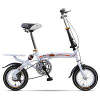 户外时尚休闲12寸迷你折叠自行车男女款减震折叠车学生小轮单车小孩车
