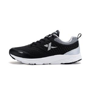 特步跑步鞋新款男鞋纯色休闲耐磨运动鞋时尚减震舒适984419116122
