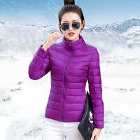 小款大鹅轻便羽绒服女韩版新款修身收腰超轻薄短装短款 紫色 流行紫