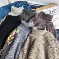 冬季新品简约纯色高领毛衣男韩潮流学生青少年休闲加厚保暖针织衫
