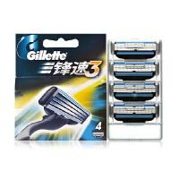 Gillette吉列锋速3剃须刀片4片装