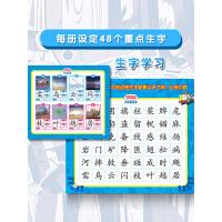 8册儿童绘本托马斯小火车书全套拼音认读幼儿睡前故事大字2-3-4-5-6-7岁彩图注音版图画书小学生一年级阅读亲子早教识