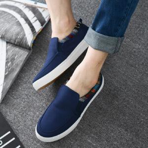 【包邮】2018季新款春季帆布鞋学生男鞋套脚懒人鞋男韩版时尚男士休闲鞋AB18DRJD