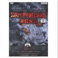 原装正版 BBC经典纪录片 末日火山(英文版)(DVD) 正版光盘