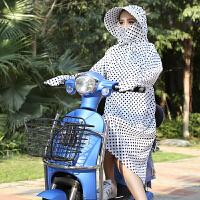 骑电动摩托车夏天长款带帽遮阳挡风衣长袖护手衣服