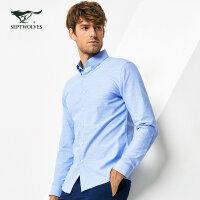 七匹狼长袖衬衫 春夏男士长袖衬衫时尚潮流男士衬衫