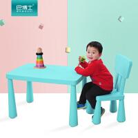 塑料游戏桌子椅子玩具宝宝学习桌幼儿园桌椅儿童写字桌套装