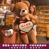 泰迪熊熊猫公仔1.6大号抱抱熊布娃娃女孩2米大熊毛绒玩具熊送女友