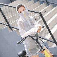 防晒衣女中长款夏季新款韩版宽松防紫外线沙滩防晒服衫透气薄外套