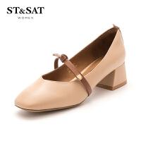 【大牌日3折】星期六(ST&SAT)2019春季专柜同款羊皮革方头粗跟珍妮单鞋女SS91111281