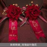 六一儿童节520婚庆用品新郎新娘结婚胸花伴娘仿襟花胸针婚礼配饰森系创意全套