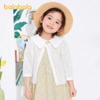 【5.14-5.16抢购价:49.9】巴拉巴拉女童洋气针织开衫夏装2021新款儿童外套童装宝宝空调衫