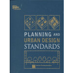 Planning And Urban Design Standards 9780471475811