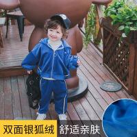 男童套装加绒1-3岁潮秋冬2洋气宝宝秋装童装小童冬装5男宝宝卫衣4 蓝色