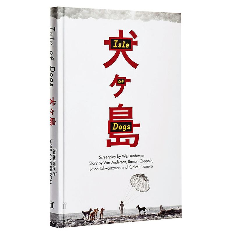 【中商原版】韦斯安德森电影 犬之岛 剧本小说 英文原版书籍 isle of