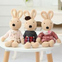 衣服可脱卸砂糖兔子毛绒玩具太子兔公仔 可爱兔子儿童玩偶布娃娃
