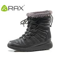 【领�宦�299减200】RAX冬季户外雪地靴女保暖防寒鞋耐磨滑雪鞋加绒加厚雪地鞋登山鞋