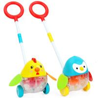 橙爱快乐成长动物推推乐宝宝推杆学步单杠手推车儿童益智玩具