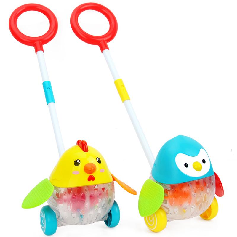橙爱快乐成长动物推推乐宝宝推杆学步单杠手推车儿童益智玩具益智玩具限时钜惠