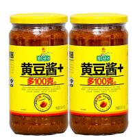 【包邮】【酱】欣和 葱伴侣黄豆酱 炒菜凉拌蘸酱 味道可口 900g2瓶