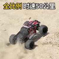 遥控汽车玩具充电高速漂移遥控车遥控越野车四驱男孩