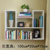 墙上置物架书架收纳挂壁吊柜阳台卧室厨房创意格子隔板墙面装饰架
