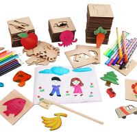 画画工具儿童绘画套装幼儿园小学生学习用品美术涂鸦模板