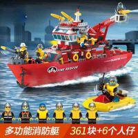 玩具消防系列909 启蒙积木拼装小颗粒消防船塑料模型儿童拼插