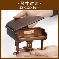 钢琴音乐盒妇女节木质八音盒天空之城女生儿童生日礼物
