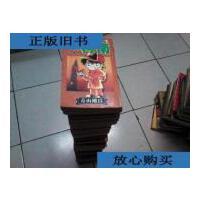 【二手旧书9成新】漫画:名侦探柯南(1-11、24-39.40-67.68.70.7
