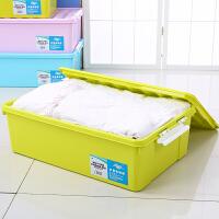 床底收纳箱被子衣物整理箱塑料床下储物有盖收纳盒