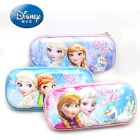正品Disney/迪士尼EVA抗压材质冰雪奇缘 儿童笔袋文具袋 学生文具盒 笔袋