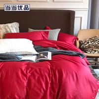 当当优品贡缎四件套 60支长绒棉纯色 玛瑙红