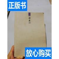 [二手旧书9成新]读库1406 /张立宪 新星出版社