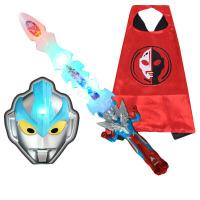 戴拿奥特曼闪光剑 宝剑捷德盖亚棒戴拿奥特曼的玩具 变身器 银河火花欧雷德闪光麦克 银河面具+宝剑+