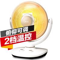 美的(Midea) NPS10-15D取暖器小太阳电暖器家用电热风扇电暖扇宿舍取暖电器
