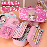 新款花花姑娘手提包笔袋 学生文具袋 铅笔盒文具盒韩版化妆包